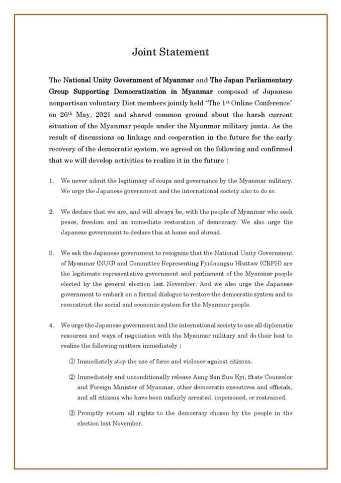 Joint statement by the National Unity Government and the Japan Parliamentary Group Supporting Democratization in Myanmar