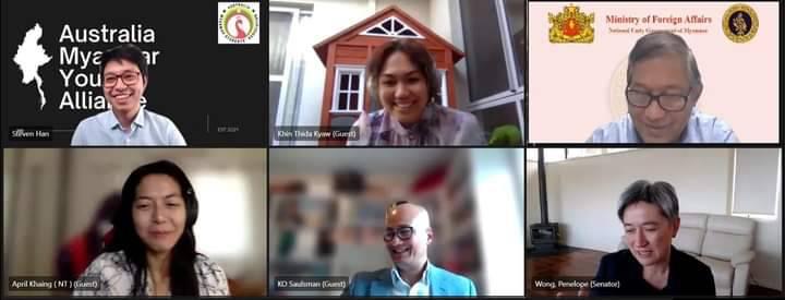 သြစတြေးလျ ပါလီမန်တွင် NUG ၏ သြစတြေးလျ နိုင်ငံဆိုင်ရာ မြန်မာကိုယ်စားလှယ် ဆွေးနွေး